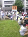 image/2010-08-29T12:15:50-1.jpg