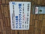 image/2012-03-06T01:47:00-1.jpg