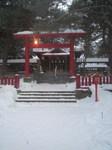 image/2013-01-26T14:12:45-1.jpg