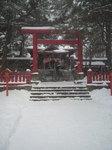image/2014-01-09T11:41:24-1.jpg