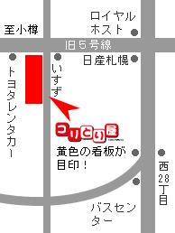 当店へのアクセスマップ