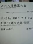 image/2010-11-24T20:48:17-1.jpg