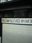 image/2010-11-29T12:07:22-1.jpg