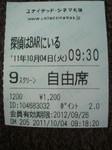 image/2011-10-04T13:00:02-1.jpg
