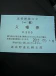 image/2012-05-16T09:49:35-1.jpg