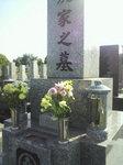image/2012-06-01T07:03:09-1.jpg